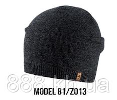 Шапка Ozzi caps № 81, шапка-колпак темно-серый/zo13