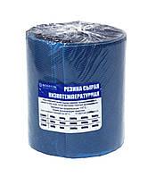 Сырая вулканизационная резина (низкотемпературная-110°С) 150х1,3 мм/1 кг (РСН-1000, 1,3) Россвик , фото 1