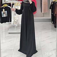 Трикотажное платье длинное до пола