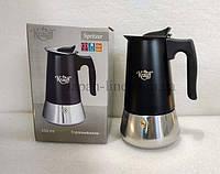 Гейзерная кофеварка Krauff 26-203-072 450 мл