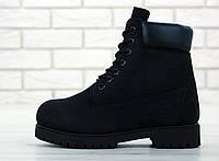 """Мужские демисезонные ботинки Timberland 6 inch Boots """"Black"""" / Тимберленд, черные, без меха"""