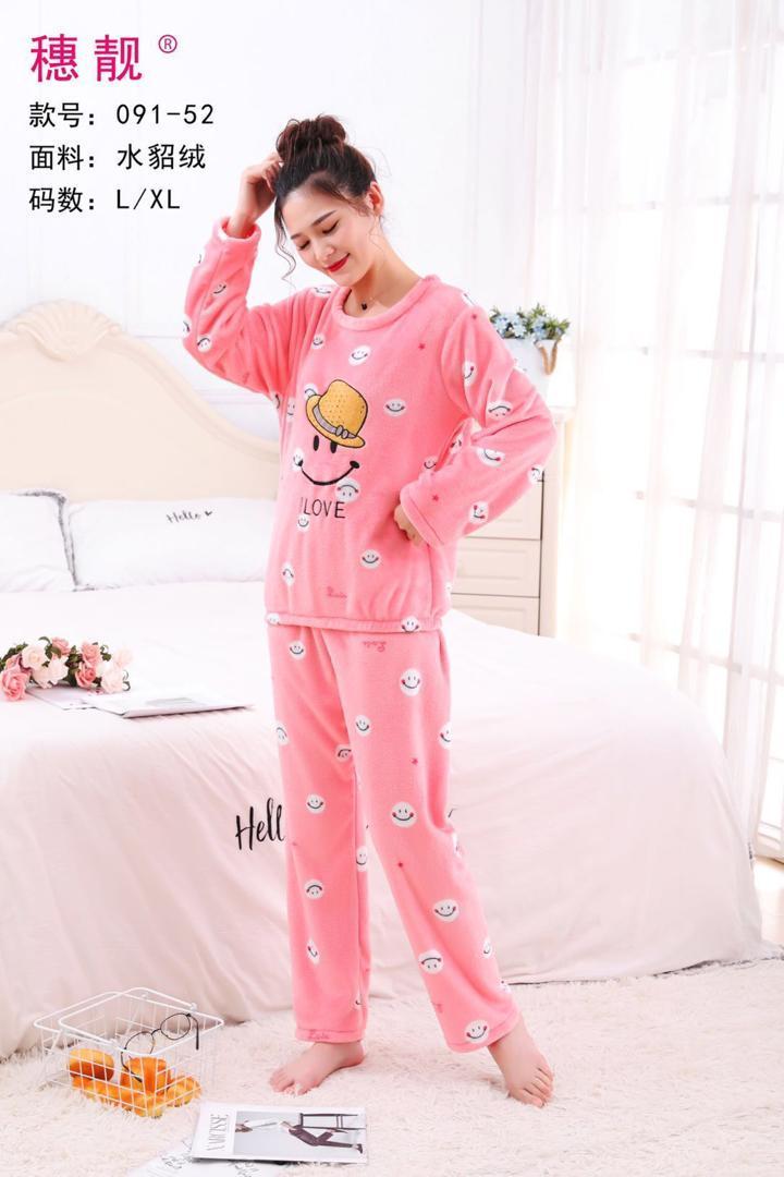 Пижама махровая 311