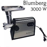 Мясорубка Электрическая Blumberg 3000 W. Электромясорубка с насадками Блумберг черная.Соковыжымалка