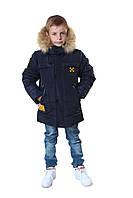 Зимняя удлиненная куртка Ричи на мальчика 110-128 р