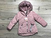 Зимняя куртка на синтепоне, со съемным мехом на капюшоне. Внутри мех-травка. 3/4 ГОДА.