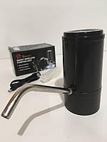 Помпа для воды аккумуляторная 5W DOMOTEC MS-4000