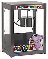 Аппарат для приготовления попкорна КИЙ-В АПК-П-150К, фото 1