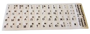 Наклейки, стикеры для клавиатуры белые, с черными буквами