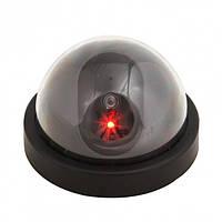 Купольна камера Security Camera FLP відео-спостереження муляж