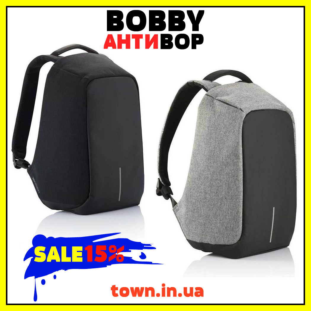 Городской рюкзак Bobby 17 антивор под ноутбук с USB / водоотталкивающий