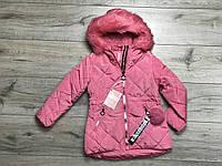 Зимняя куртка на синтепоне, со съемным мехом на капюшоне. Внутри мех-травка. 3- 8 лет.