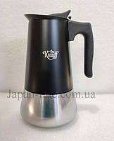 Гейзерна кавоварка Krauff 26-203-071 300 мл