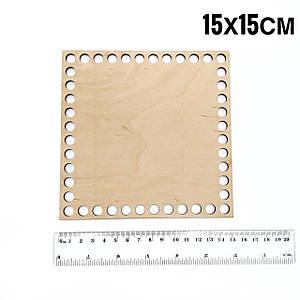 Донышко деревянное квадратное 15*15 см