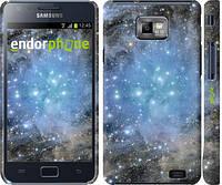 """Чехол на Samsung Galaxy S2 i9100 Вселенная """"2832c-14"""""""