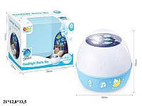 Детский ночник проектор с музыкальными и звуковыми эффектами O-1833B