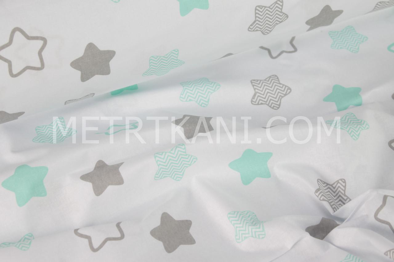 """Хлопковая ткань """"Звезды-пряники""""  серо-мятные на белом №1067"""