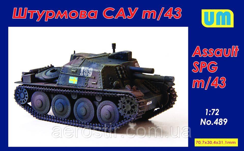 Штурмовая САУ m/43 1/72 UM 489