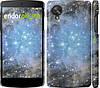 """Чехол на LG Nexus 5 Вселенная """"2832c-57"""""""