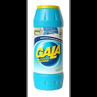 Порошок для чищення GALA, 500г, Хлор