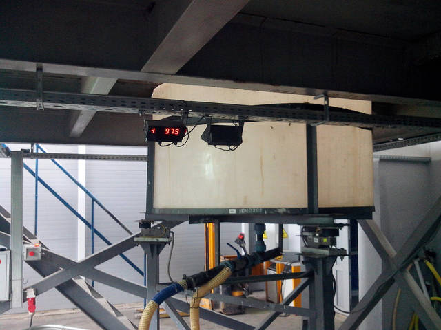 Программное обеспечение для 3-х бункерных весов -1