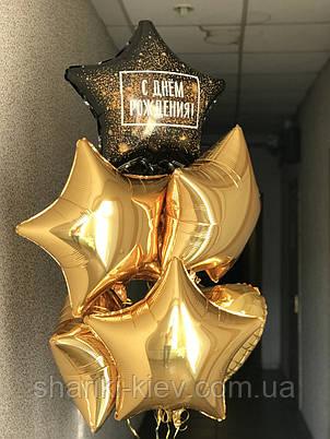 Набор из 7-ми шаров Золото С Днем Рождения, фото 2