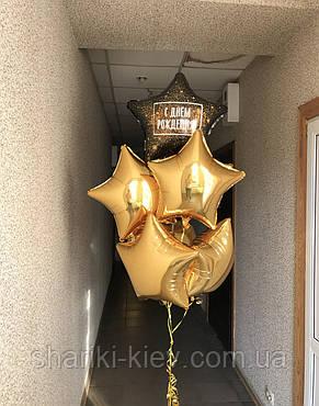 Набор из 7-ми шаров Золото С Днем Рождения, фото 3