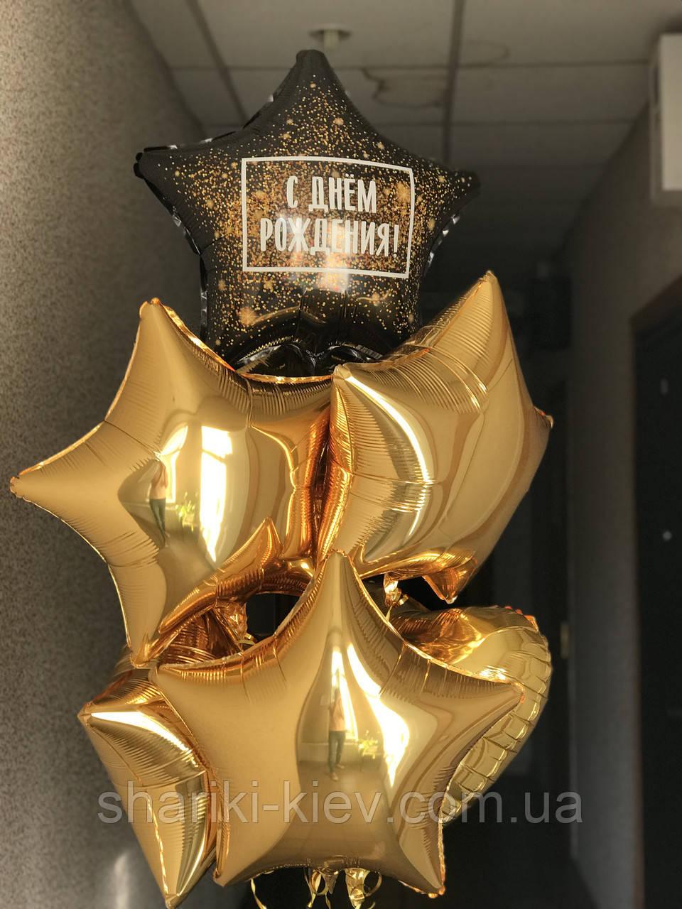 Набор из 7-ми шаров Золото С Днем Рождения