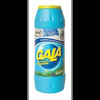 Порошок для чищення GALA, 500г, Весняна свіжість