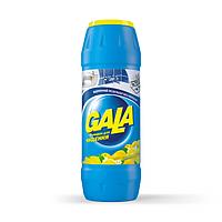 Порошок для чищення GALA, 500г, Лимон