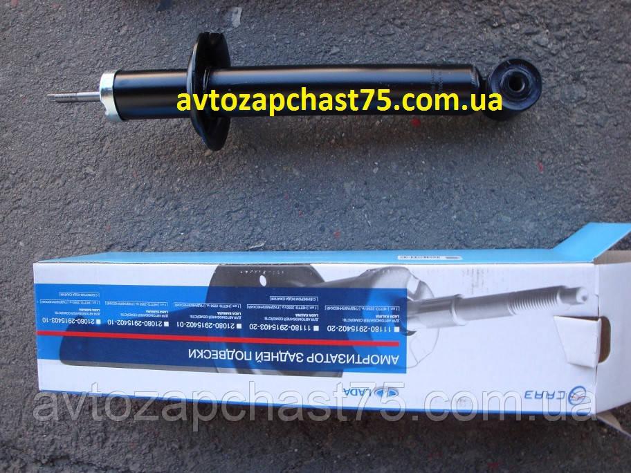 Амортизатор Ваз 2110, Ваз 2111, Ваз 2112 задний (Скопин, СААЗ, Россия)
