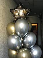 Набор из 11-ти шаров на День Рождения