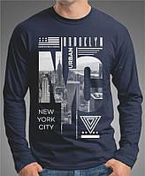 """0063 NY Мужская футболка-лонгслив """"NYC"""" (Испания).Темно синяя"""