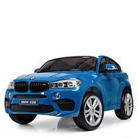 Детский двухместный электромобиль BMW Х6 JJ 2168 EBLRS-4 , автопокраска синий