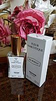 Тестер унисекс Ex Nihilo Fleur Narcotique (Экс Нехило Флер Наркотик) 45 мл Diamond (реплика)