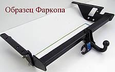 Фаркоп на Mazda MPV (1999-2006) Запаска под машиной