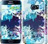 """Чехол на Samsung Galaxy S6 G920 Цветной узор """"2830c-80"""""""