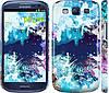 """Чехол на Samsung Galaxy S3 i9300 Цветной узор """"2830c-11"""""""