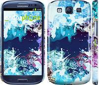 """Чехол на Samsung Galaxy S3 Duos I9300i Цветной узор """"2830c-50"""""""