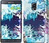 "Чехол на Samsung Galaxy Note 4 N910H Цветной узор ""2830c-64"""