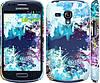 "Чехол на Samsung Galaxy S3 mini Цветной узор ""2830c-31"""
