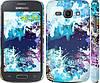 """Чехол на Samsung Galaxy Ace 3 Duos s7272 Цветной узор """"2830c-33"""""""