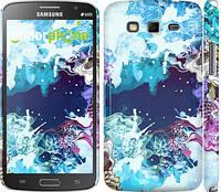 """Чехол на Samsung Galaxy Grand 2 G7102 Цветной узор """"2830c-41"""""""