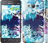 "Чехол на Samsung Galaxy Grand Prime G530H Цветной узор ""2830c-74"""