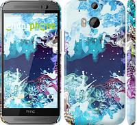 "Чехол на HTC One M8 Цветной узор ""2830c-30"""