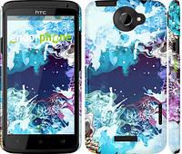 """Чехол на HTC One X Цветной узор """"2830c-42"""""""