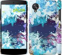 """Чехол на LG Nexus 5 Цветной узор """"2830c-57"""""""