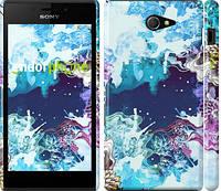 """Чехол на Sony Xperia M2 D2305 Цветной узор """"2830c-60"""""""