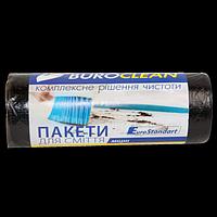 Пакеты для сміття 60л/40шт, Eurostandart, міцні, чорні BuroClean