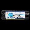 Пакеты для сміття 160л/10шт, Eurostandart, міцні, чорні BuroClean