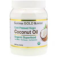California Gold Nutrition, Органическое нерафинированное кокосовое масло, холодного отжима, 1.6 L